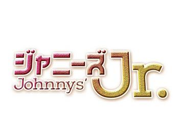 20151227-johnnys-jr-arashi-praise01.jpg